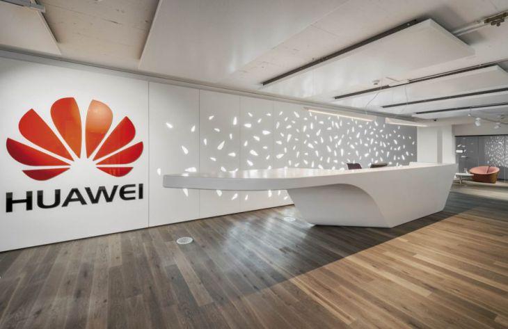 Компания Huawei сообщила, каким будет мир в 2025 году