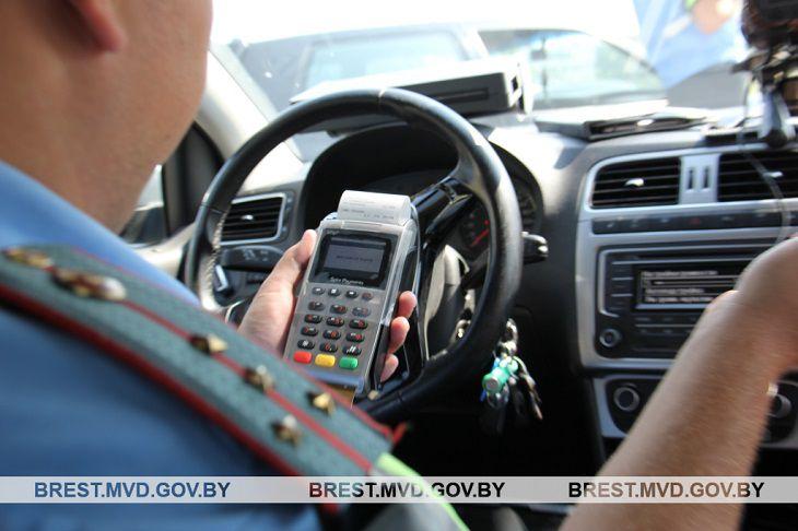 Может забрать права. Водители Бреста столкнулись с «Мобильным инспектором»