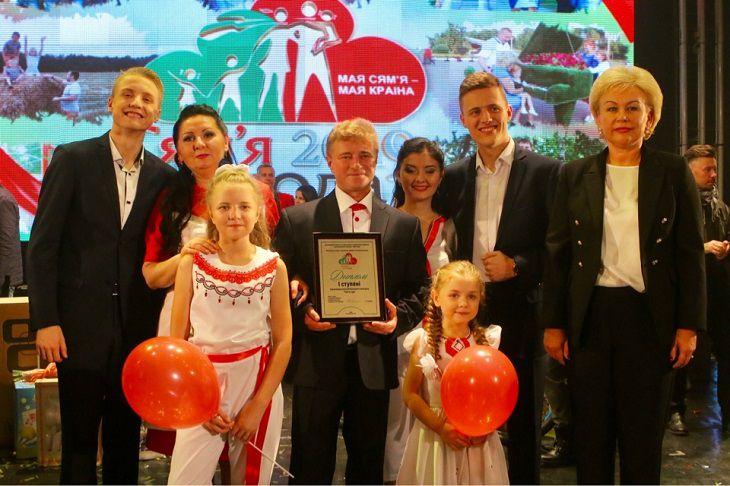 В Беларуси выбрали «Семью года»