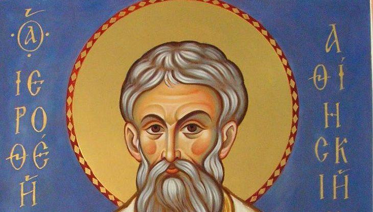 Ерофеев день: что нельзя делать 17 октября