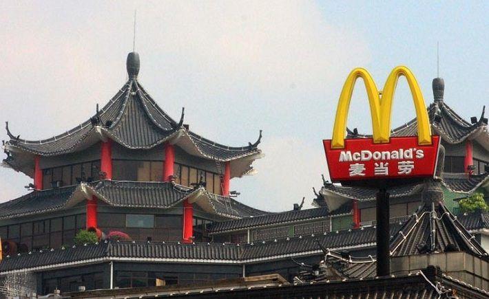 «Золотые арки»: в Китае переименовали сеть ресторанов McDonald's?