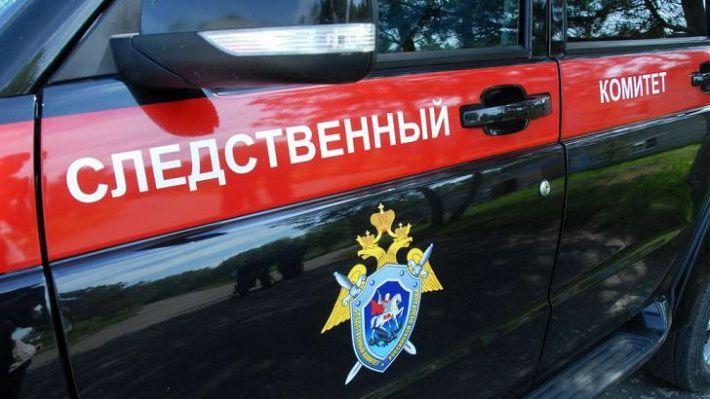 СК возбудил уголовное дело по факту взрыва в Алтайском крае?