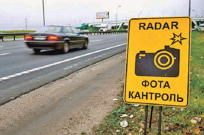 ГАИ Минска обнародовала места установки спидкамов в ноябре