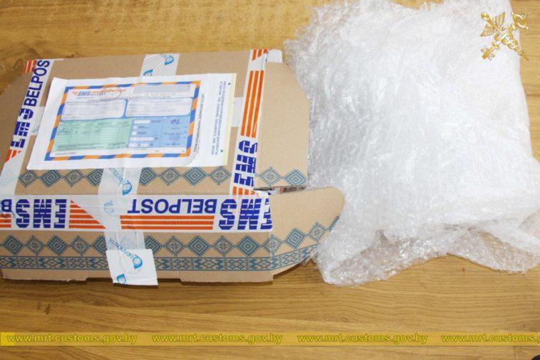 Из Беларуси в Кувейт пытались отправить почтой 6 кг янтаря