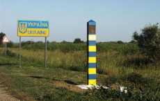 Украина, граница, Джип
