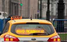 КНР, такси, любовь