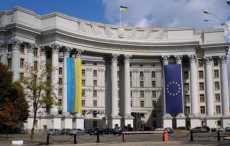 МИД Украины, боевики