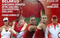 Минск, 22 апреля: теннисный матч Беларусь — Швейцария