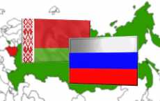 Россия, Беларусь, эксперт