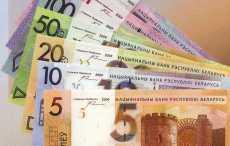 Беларусь, средняя зарплата