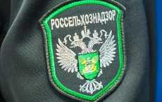 Россельхознадзор обнародовал свой «черный список» по Беларуси