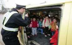 перевозка детей в Китае