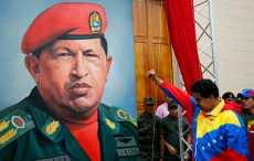 Венесуэла намерена выйти из Организации американских государств