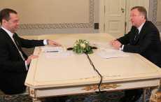 Медведев и Кобяков 30 марта