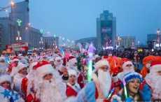 Шествие Дедов Морозов в Минске: сотни сказочных персонажей на проспекте