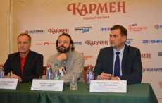 Илья Авербух представит легендарный ледовый мюзикл «Кармен» в Минске