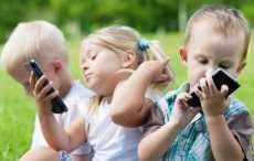 дети с гаджетами