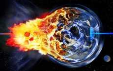 катастрофа на Земле