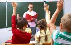успеваемость в школе