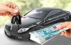 Автоломбард как удобный способ получения кредита