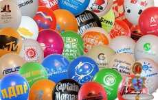 Где заказать воздушные шары с логотипом