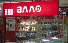 Где купить имиджевый телефон в Украине