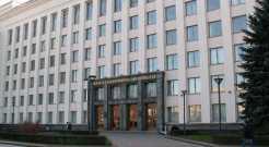 БГУ вошел в 200 лучших университетов по версии Московского международного рейтинга