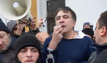 Сторонники Саакашвили завершили «митинг за импичмент» в Киеве