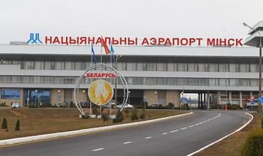 Из Минска в аэропорт хотят построить короткую дорогу