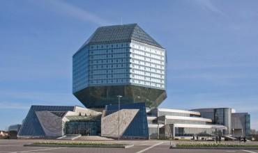 Педагогический форум пройдет в Национальной библиотеке 28 августа
