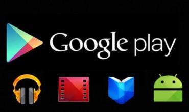 В обновленный магазин Google Play добавлены новые функции