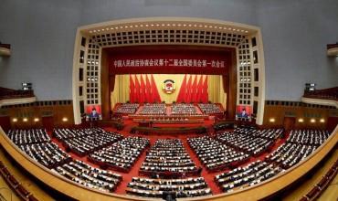 Утвержден новый состав Госсовета КНР