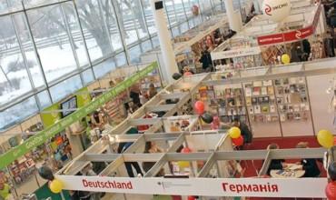 Более 30 стран приедут на XXV книжную выставку в Минске