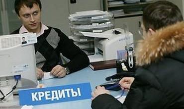 Рублевые кредиты в Беларуси начали дорожать