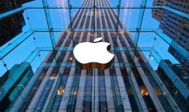 Аналитики: К 2020 году Apple может представить складной iPhone