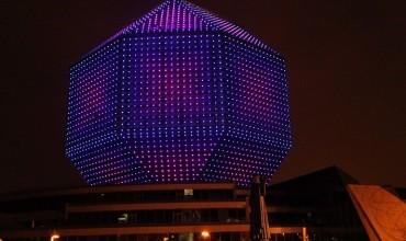 На «Час Земли» в Минске выключат подсветку Национальной библиотеки