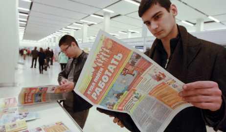 В Беларуси выросла безработица на фоне приказа Лукашенко всех трудоустроить