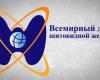Встреча с врачами по вопросам заболеваний щитовидной железы пройдет 25 мая в Минске